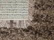 Высоковорсный ковер Denso Dark Brown - высокое качество по лучшей цене в Украине - изображение 2