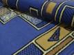 Синтетическая ковровая дорожка 131061 0.60х4.50  - высокое качество по лучшей цене в Украине - изображение 3