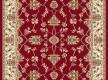 Синтетический ковер Standard Begonia Bordo - высокое качество по лучшей цене в Украине - изображение 2