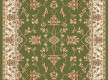 Синтетический ковер Standard Begonia Groszek - высокое качество по лучшей цене в Украине - изображение 2