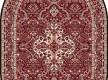 Синтетический ковер Standard Laurus Bordo - высокое качество по лучшей цене в Украине - изображение 2