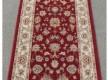 Шерстяной ковер  Kamali (Камали) 76033-1464 - высокое качество по лучшей цене в Украине - изображение 2