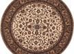 Шерстяной ковер Saphir 95160-107 - высокое качество по лучшей цене в Украине - изображение 2
