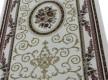 Акриловая ковровая дорожка Veranda 602 , CREAM - высокое качество по лучшей цене в Украине - изображение 2