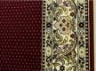 Кремлевская ковровая дорожка 107832 2.00x1.15 - высокое качество по лучшей цене в Украине - изображение 2