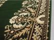 Кремлевская ковровая дорожка 107836, С-22  2.00x19.60 - высокое качество по лучшей цене в Украине - изображение 3