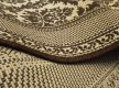 Безворсовая ковровая дорожка Natura 922-19 - высокое качество по лучшей цене в Украине - изображение 2