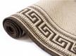 Безворсовая ковровая дорожка  Naturalle 900/19 - высокое качество по лучшей цене в Украине - изображение 2