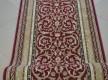 Синтетическая ковровая дорожка 120422, 1.00х5.00 - высокое качество по лучшей цене в Украине - изображение 3