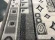 Синтетическая ковровая дорожка Favorit 884-21422 - высокое качество по лучшей цене в Украине - изображение 2