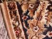 Синтетическая ковровая дорожка Topaz Beige Рулон - высокое качество по лучшей цене в Украине - изображение 2