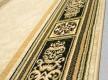 Кремлевская ковровая дорожка 128850 1.50x0.65 - высокое качество по лучшей цене в Украине - изображение 3