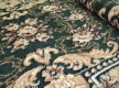 Синтетическая ковровая дорожка 107742 0.80x1.50 - высокое качество по лучшей цене в Украине - изображение 2
