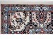 Синтетическая ковровая дорожка Версаль 2573/a7/vs - высокое качество по лучшей цене в Украине - изображение 3