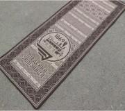 Безворсовый ковер  Naturalle 914/91 - высокое качество по лучшей цене в Украине.