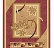 Синтетический ковер Berber 4253-20733 - высокое качество по лучшей цене в Украине.