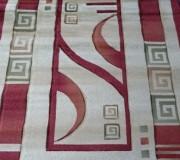 Синтетический ковер Elit 7534A CREAM - высокое качество по лучшей цене в Украине.