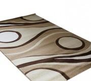 Синтетический ковер Fruze 393 , BEIGE - высокое качество по лучшей цене в Украине.