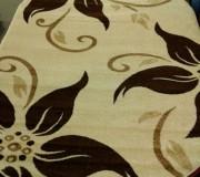 Синтетический ковер Lotus 0001 крем - высокое качество по лучшей цене в Украине.