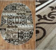 Синтетический ковер Marmaris 010 BROWN - высокое качество по лучшей цене в Украине.