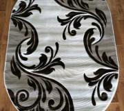 Синтетический ковер Meral 5027 beige - высокое качество по лучшей цене в Украине.
