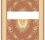 Шерстяной ковер Magnat (Premium) 2759-607-50677 - высокое качество по лучшей цене в Украине.