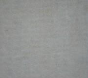Ковролин для дома Сафари-Термо 09149 - высокое качество по лучшей цене в Украине.