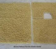 Коврик для ванной Boxer yellow - высокое качество по лучшей цене в Украине.