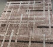 Синтетическая ковровая дорожка Mira 24009/133 - высокое качество по лучшей цене в Украине.