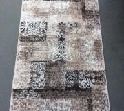 Синтетическая ковровая дорожка 128560, 1.20х0.70 - высокое качество по лучшей цене в Украине.