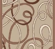 Синтетическая ковровая дорожка Espresso (Эспрессо) f2793/a5 Рулон - высокое качество по лучшей цене в Украине.