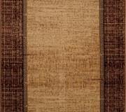 Синтетическая ковровая дорожка Cornus Sand Рулон - высокое качество по лучшей цене в Украине.