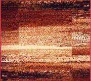 Синтетическая ковровая дорожка Standard Spinel Cinnamon Рулон - высокое качество по лучшей цене в Украине.