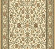 Синтетическая ковровая дорожка Kashmar 7677-684 - высокое качество по лучшей цене в Украине.