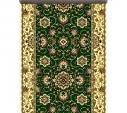 Синтетическая ковровая дорожка Gold Rada 376/32 - высокое качество по лучшей цене в Украине.