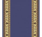 Синтетическая ковровая дорожка Gold Rada 046-45 - высокое качество по лучшей цене в Украине.