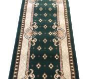 Синтетическая ковровая дорожка Gold Rada - высокое качество по лучшей цене в Украине.