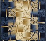 Синтетическая ковровая дорожка Super Elmas 5131C ivory-d.blue - высокое качество по лучшей цене в Украине.