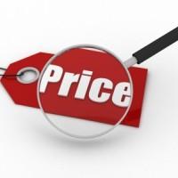 НАШИ цены ВСЕГДА актуальны