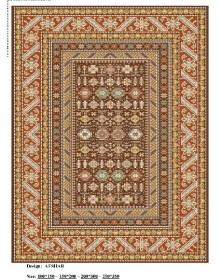 Иранский ковер Diba Carpet Afshar Brown - высокое качество по лучшей цене в Украине.