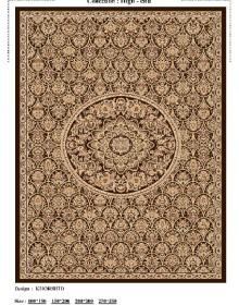 Иранский ковер Diba Carpet Khorshid Fandoghi - высокое качество по лучшей цене в Украине.