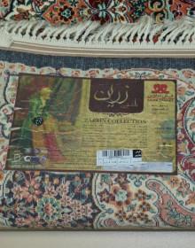 Иранский ковер Zarrin Mahdis D.Blue - высокое качество по лучшей цене в Украине.
