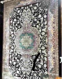 Иранский ковер Diba Carpet Zarin brown-cream-black - высокое качество по лучшей цене в Украине.