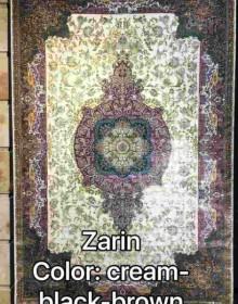 Иранский ковер Diba Carpet Zarin cream-black-brown - высокое качество по лучшей цене в Украине.