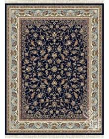 Персидский ковер Kashan P553-DBL Dark-Blue - высокое качество по лучшей цене в Украине.