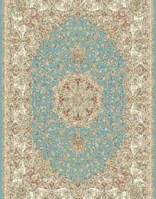 Иранский ковер Marshad Carpet 3017 Blue - высокое качество по лучшей цене в Украине.