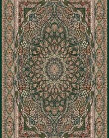 Иранский ковер Marshad Carpet 3056 Dark Green - высокое качество по лучшей цене в Украине.