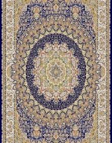 Иранский ковер Marshad Carpet 3057 Dark Blue - высокое качество по лучшей цене в Украине.