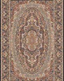 Иранский ковер Marshad Carpet 3059 Black - высокое качество по лучшей цене в Украине.