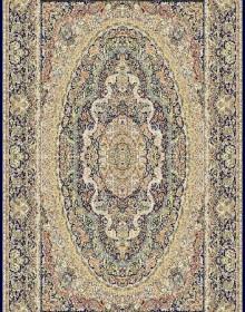 Иранский ковер Marshad Carpet 3059 Dark Blue - высокое качество по лучшей цене в Украине.